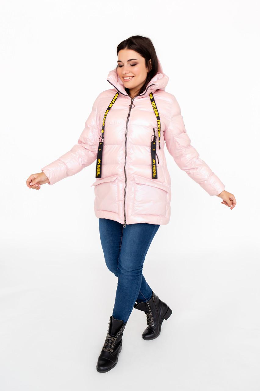 Женская молодежная  куртка Lais