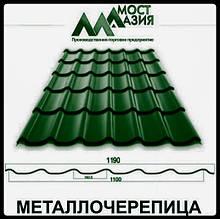 Металлочерепица МостАзия 0,5 мм RAL 6005 МАТ