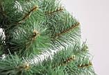 Ялинка штучна Класична зелена 1.3 м, фото 2