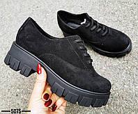 Замшеві туфлі броги на шнурівці 36-40 р чорний, фото 1