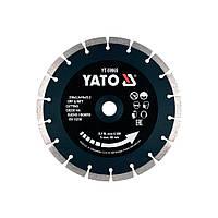 Диск отрезной алмазный по камню и бетону Yato YT-59965 230*2,2 мм
