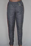 Женские теплые штаны плащевка