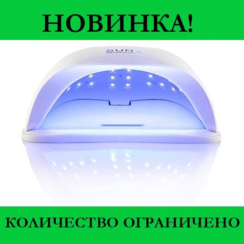 Сушилка для ногтей Sun X Beauty nail 54w FD 160A- Новинка