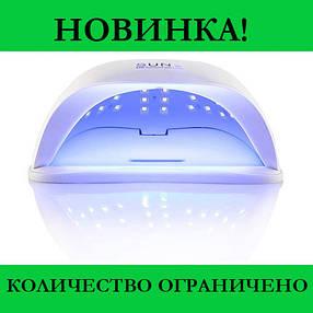Сушилка для ногтей Sun X Beauty nail 54w FD 160A- Новинка, фото 2