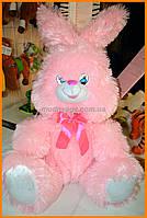 Розовый зайка 50см игрушка для детей