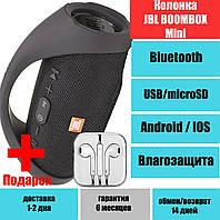 Колонка JBL Boombox MINI Bluetooth FM MP3 AUX USB microSD, PowerBank, 20W QualitiReplica