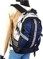 Рюкзак молодежный Derby (черный, синий) (0170713) Синий