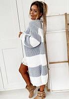 Модний довгий жіночий кардиган, колір комбінований (білий/сірий або бежевий) один розмір, оверсайз