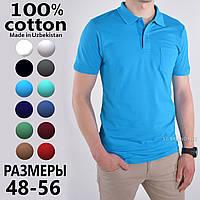 Размеры:48,50. Мужская футболка Поло, 100% хлопок, тенниска с карманом - бирюзовая