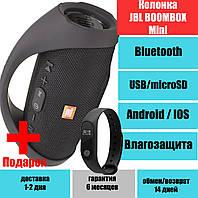 Колонка JBL Boombox MINI Bluetooth FM MP3 AUX USB, PowerBank, 20W QualitiReplica + подарок Фитнес Браслет M2