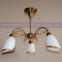 Люстра классическая IMPERIA трехламповая LUX-530123