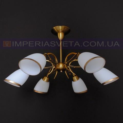 Люстра классическая IMPERIA шестиламповая LUX-530125