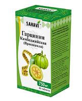 Препарат для похудения Камбоджийская гарциния, Эффективное средство для снижения веса