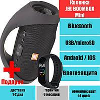 Колонка JBL Boombox MINI Bluetooth FM MP3 AUX USB, PowerBank, 20W QualitiReplica + подарок Фитнес Браслет M4, фото 1