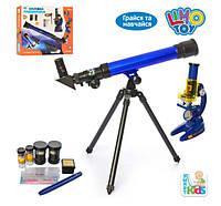 Микроскоп телескоп для опытов SK 0014 HN