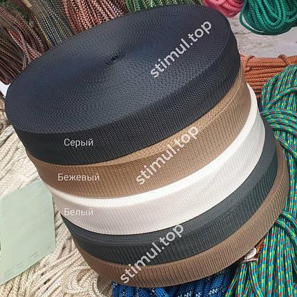 Тесьма цветная 40 мм (бухта 50 м) СЕРАЯ / Стропа сумочная ременная / Лента для рюкзаков / Стрічка ремінна, фото 2