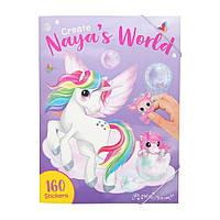 Альбом с наклейками Ylvi and The Minimoomis Naya's World