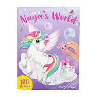 Альбом з наклейками Ylvi and The Minimoomis Naya's World