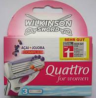 Лезвия Wilkinson Sword Quattro for Women Blades - 3 шт. в упаковке, из Германии
