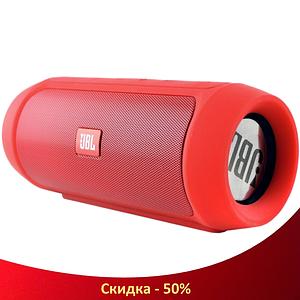 Портативна колонка JBL CHARGE 4 червона - бездротова Bluetooth колонка + Power Bank (Репліка)