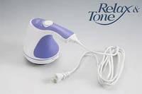 Массажер Relax and Spin Tone Релакс тон