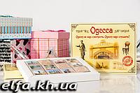 """Шоколадный набор """"Одесса"""" (12 шоколадок)"""