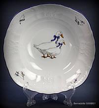 Салатник Thun Bernadotte (Гуси) круглый d23 см фарфор (5936B51)