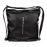 Женская сумка-рюкзак через плечо Sorella 9801 черная