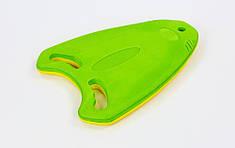 Дошка для плавання EVA PL-7038 Green (ZA04189)