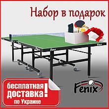 """Тенісний стіл """"Фенікс"""" Master M19 для приміщень зеленого кольору"""