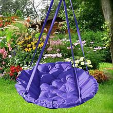 Підвісне крісло гамак для будинку й саду 96 х 120 см до 120 кг бузкового кольору