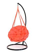 Підвісне крісло гамак для дому та саду з великою круглою подушкою 96 х 120 см до 200 кг коралового кольору