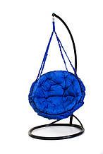 Підвісне крісло гамак для дому та саду з великою круглою подушкою 96 х 120 см до 200 кг синього кольору