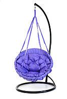 Подвесное кресло гамак для дома и сада с большой круглой подушкой 96 х 120 см до 200 кг сиреневого цвета