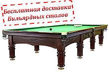 Бильярдный стол Клубный размер 9 футов Ардезия с кожаными лузами из натурального дерева