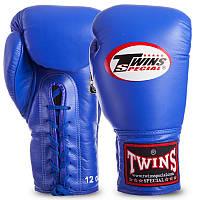 Перчатки боксерские профессиональные кожаные на шнуровке TWINS Натуральная кожа Синие (BGLL1) 12 унций