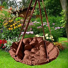 Підвісне крісло гамак для будинку й саду 96 х 120 см до 120 кг коричневого кольору