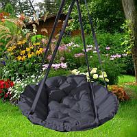 Подвесное кресло гамак для дома и сада 96 х 120 см до 120 кг темно серого цвета