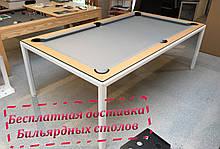 Бильярдный стол-трансформер «Ультра»  на металлических ножках с крышкой