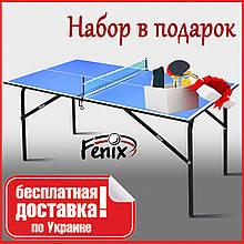 """Тенісний стіл """"Фенікс"""" Kids для дітей синього кольору"""