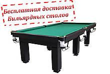 """Бильярдный стол """"Галант"""" размер 9футов из ЛДСП для игры в Американский пул"""