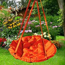 Підвісне крісло гамак для будинку й саду 96 х 120 см до 120 кг коралового кольору