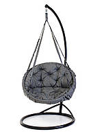 Подвесное кресло гамак для дома и сада с большой круглой подушкой 96 х 120 см до 200 кг темно серого цвета