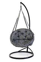 Підвісне крісло гамак для дому та саду з великою круглою подушкою 96 х 120 см до 200 кг темно сірого кольору