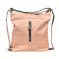 Женская сумка-рюкзак через плечо Sorella 9801 пудровая