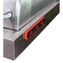 Магнітна планка для барбекю інструментів інструментів Char-Broil 3635938