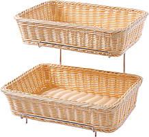 Корзина Hendi прямоугольная с хромированным стеллажом 2 штуки 1/2 22,5х15см h6,5см пластик, Корзины для хлеба
