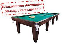 """Більярдний стіл """"Корнет"""" розмір 12 футів з ЛДСП для гри в російську піраміду"""