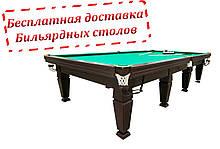 """Більярдний стіл """"Магнат Люкс"""" розмір 12 футів ігрове поле Ардезія з міцних матеріалів"""