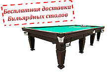 """Бильярдный стол """"Магнат Люкс"""" размер 12 футов игровое поле Ардезия из прочных материалов"""